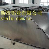 铝合金钓鱼艇焊接加工