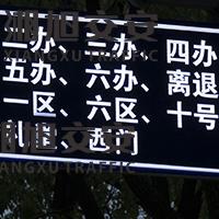 太陽能主動發光標志牌 湘旭廠家直銷