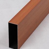 贛州外墻鋁方通幕墻信譽保證 造型鋁方通廠