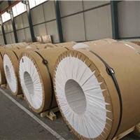 3003铝板,管道保温铝卷、铝皮、铝板