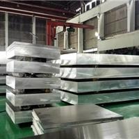 5052铝合金板一吨多少钱?