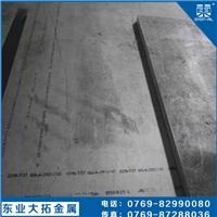 国标7050耐腐蚀高精密度铝板