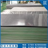 耐腐蚀5052铝板 5052高精密度铝板