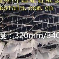 6063铝合金垂直流风叶铝合金型材