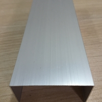 凈化彩鋼板用U型包邊槽鋁