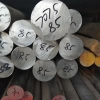 7075高硬度铝棒85mm,7075铝合金方棒厂家