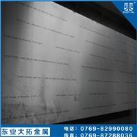 国标2017高硬度铝板