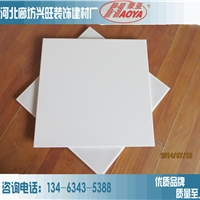 300x300鋁扣板 600x600鋁天花廠家直銷價格