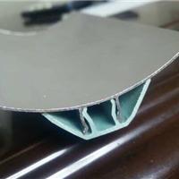 凈化工程用內圓弧陰角鋁