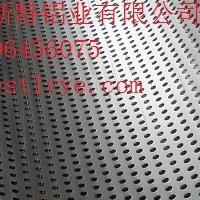 铝材焊接,折弯,钣金,精切割,钻孔加工