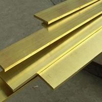 C3600黄铜排470黄铜板规格