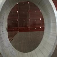 陕西进口冲孔铝板 7278-T6高耐磨铝管