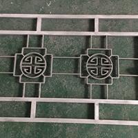 古典藝術鋁窗花-仿木紋鋁花格廠家直銷
