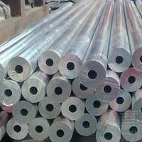 供应7075铝管 空心铝管价格