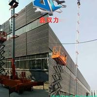 30米升降机 汉沽区电动液压升降车价钱
