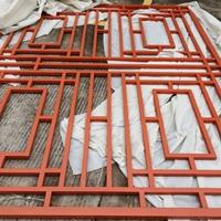 艺术木纹铝窗花-铝花格厂家定制