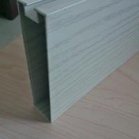 铝型材南方铝方通厂家直销  物美价廉
