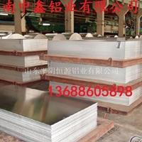 铝卷、合金铝板、防锈铝板、管道保温铝卷