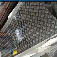 1050铝板_性能成分保证_