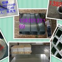 供应7075铝管3003铝管价格