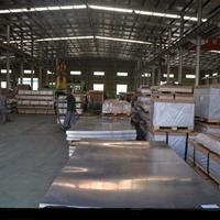 铝板3003 防锈铝卷合金铝卷