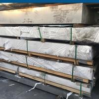 1060铝排生产厂家