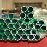 铝管 6063铝管 6061铝管 国标铝管