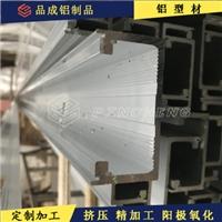 电机控制壳 电源控制壳铝型材 U型铝合金