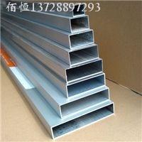 国标7075t6方铝管 工业用方铝管规格齐全