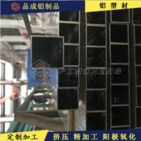 50503铝合金方管供应 铝方通批发铝型材