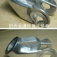 铝材酸性环保型除油清洗剂由凯盟厂家制造