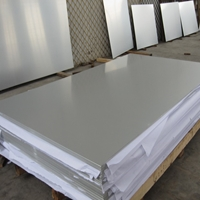 2.3厚铝板 6061t6光面铝板 整板卖