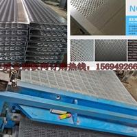 5052冲孔防滑板-装饰铝板网-卓质冲孔网厂
