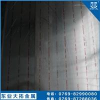 国标5052铝板 5052防锈铝合金薄板