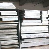 5754防锈铝板 5754东业大拓直销