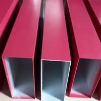 木纹铝方通学校铝方通吊顶厂家德普龙铝方通