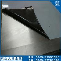 进口2017铝板 2017双面膜铝板