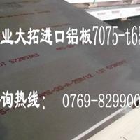进口高韧性铝带 5754铝合金薄板
