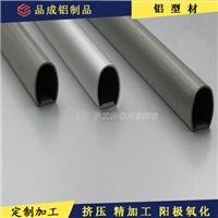 定制椭圆管铝合金扁管 6063铝合金圆管型材