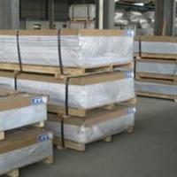 山东专用保温防腐铝板铝卷厂家