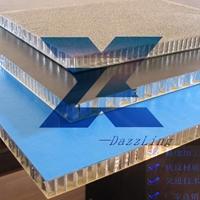 炫纵供应7A10铝合金厂家专供7A10