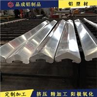 工业异型高强度异型铝材 加厚6063宽面