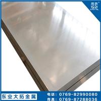 国标2017铝板 2017双面膜铝板