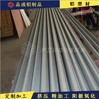 铝合金高低扣收口条PVC地板圆弧压边条