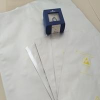 纯铝避光防潮防静电铝箔袋