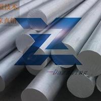 炫纵供应7A33铝合金厂家专供7A33