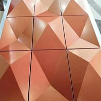 外墙异形铝单板 锥形铝单板厂家定制