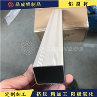 35353mm铝方管喷砂光亮氧化 亮银处理