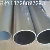 超硬7075-t6铝管 佰恒航空用铝管生产批发