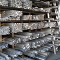 1.4mm1.5mm鋁棒小直徑鋁棒 1.6mm鋁棒6061